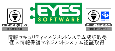 Welcome to Eyes-Software !